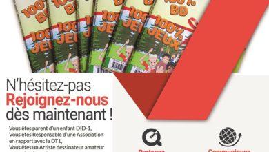 Photo of Le magazine «Le Club des DID-1» : Rejoignez-nous !